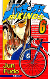 BIKINGS Vol. 6 - emanga2