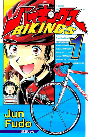 BIKINGS Vol. 2 - emanga2