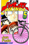 BIKINGS Vol. 5 - emanga2