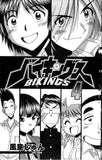 BIKINGS Vol. 4 - emanga2