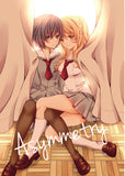 Asymmetry - emanga2