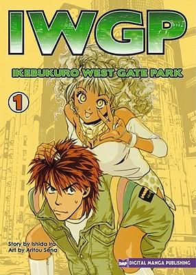 Ikebukuro West Gate Park Vol. 1 - emanga2
