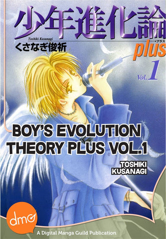 Boy's Evolution Theory Plus Vol. 1 - emanga2