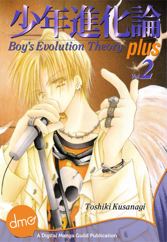 Boy's Evolution Theory Plus Vol. 2 - emanga2