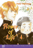 Flower of Life Vol. 4 - emanga2