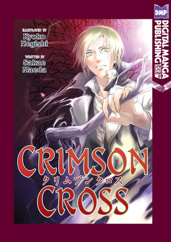 Crimson Cross - emanga2