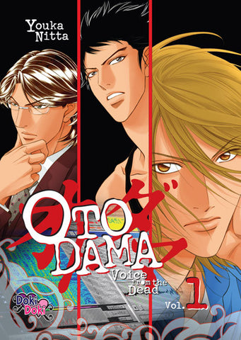 Otodama: Voice From the Dead Vol. 1 - emanga2