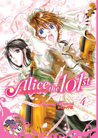 Alice the 1st Vol. 4 - emanga2