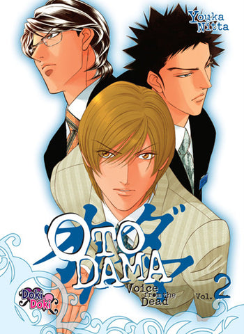 Otodama: Voice From the Dead Vol. 2 - emanga2