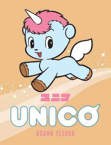 Unico (2nd Edition) - emanga2