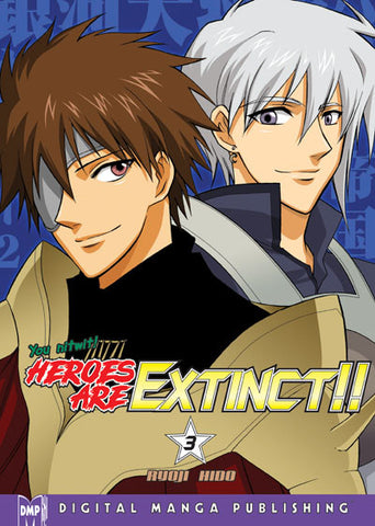 Heroes are Extinct!! Vol. 3 - emanga2