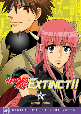 Heroes are Extinct!! Vol. 2 - emanga2