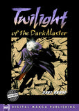 Twilight of the Dark Master - emanga2