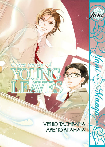 A Season of Young Leaves - emanga2