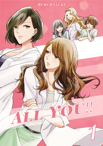 ALL YOU!! 1 - emanga2