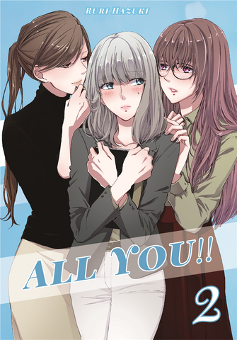 ALL YOU!! 2 - emanga2