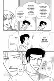 All The Time - emanga2