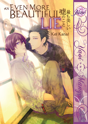 An Even More Beautiful Lie - emanga2