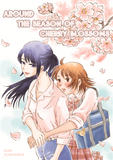 Around The Season of Cherry Blossoms - emanga2