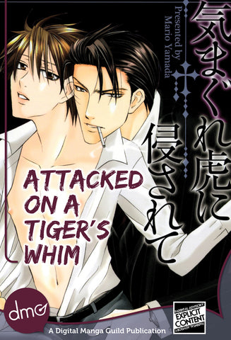 Attacked On A Tiger's Whim - emanga2