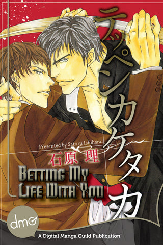Betting My Life With You - emanga2