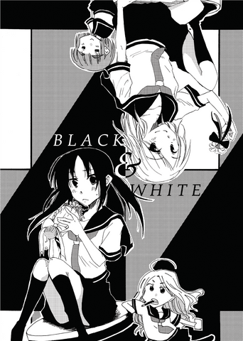 Black & White - emanga2