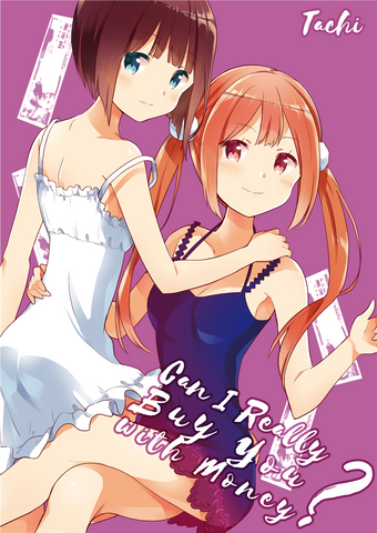 Can I Really Buy You With Money? - emanga2