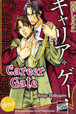 Career Gate - emanga2
