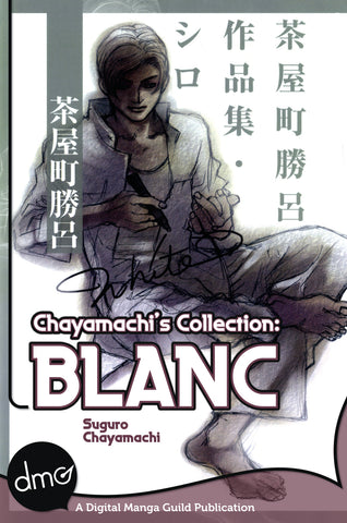 Chayamachi's Collection: BLANC - emanga2