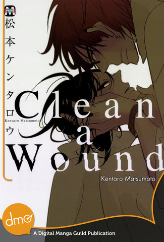 Clean a Wound - emanga2