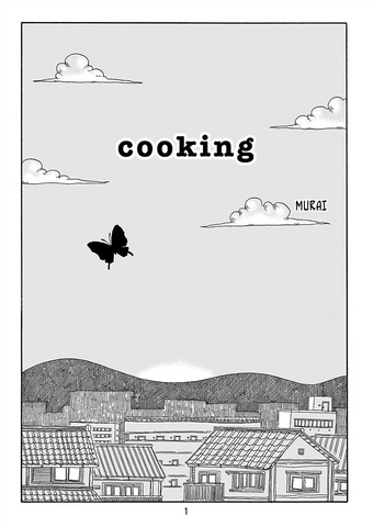 Cooking - emanga2