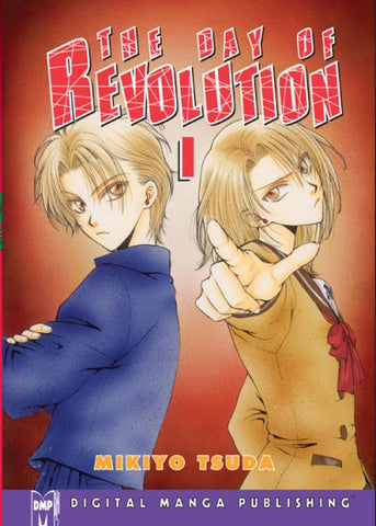 The Day of Revolution Vol 1 - emanga2