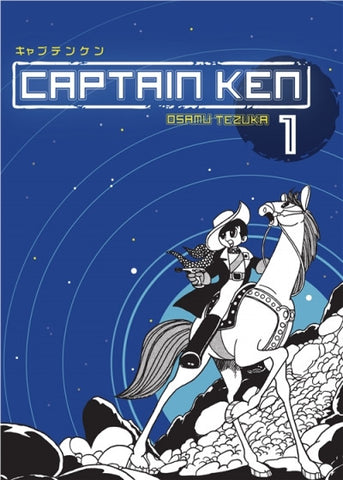 Captain Ken Vol. 1 - emanga2