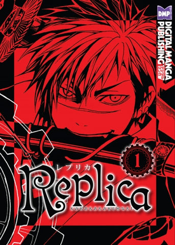 Replica Vol 1 - emanga2