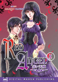 Red Angel Vol. 1 - emanga2