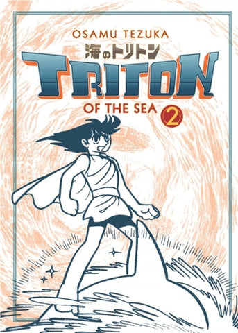 Triton Of The Sea Vol. 2 - emanga2