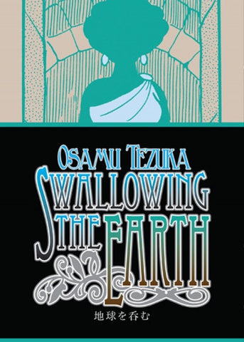 Swallowing the Earth - emanga2