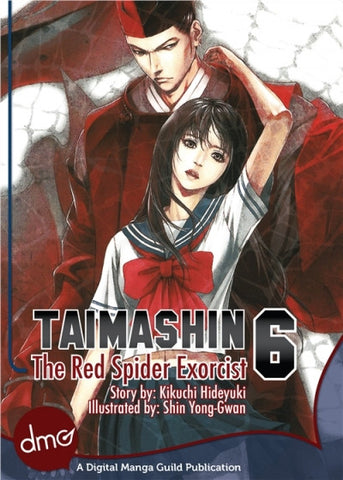 Taimashin: The Red Spider Exorcist Vol. 6 - emanga2