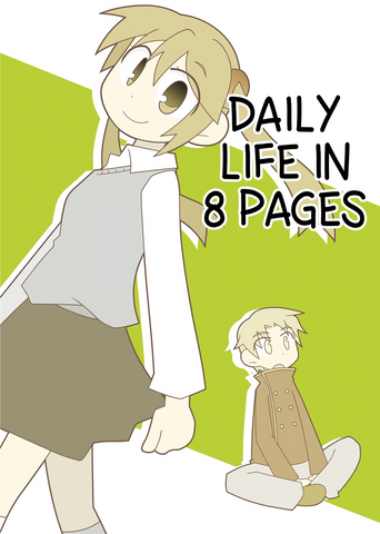 Daily Life in 8 Pages - emanga2