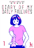 Diary of My Daily Failures - emanga2