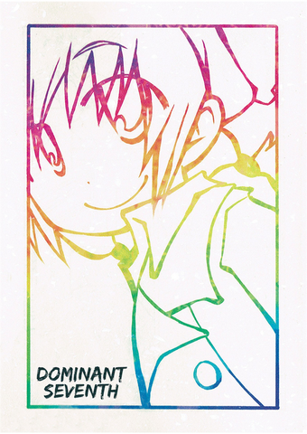 Dominant 7th - emanga2