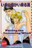 Facing The Incoming Wind - emanga2