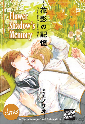 Flower Shadow's Memory - emanga2