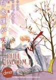 Full Bloom - emanga2