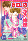 Help! God Of Love - emanga2