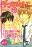 Holding Hands Together - emanga2