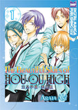 The Beautiful Skies of Houou High Vol. 1 - emanga2