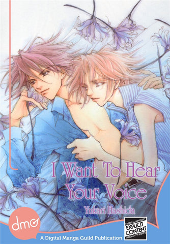 I Want To Hear Your Voice - emanga2