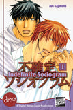 Indefinite Sociogram Vol. 1 - emanga2