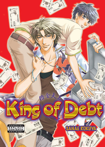King Of Debt - emanga2